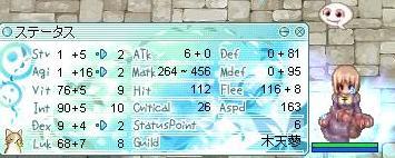 あきみ☆2009.01.17