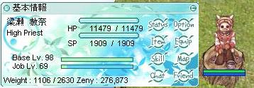 64.99.99%Lv98