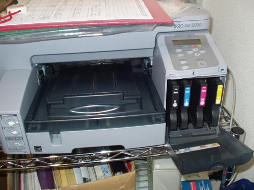 プリンターの印刷速度が遅いと感じたら、ジェルジェットプリンターと互換インクで印刷速度3倍・コスト半額!|インク革命.COM