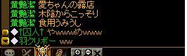 302 umiushi0.jpg