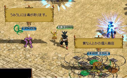 301 umiushi2.jpg