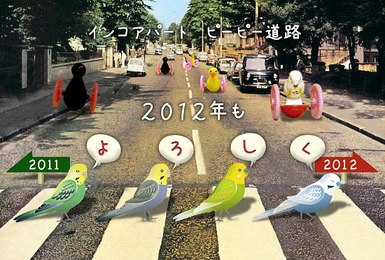 lucky_nenga2.jpg