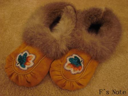 Athabaskan Slippers