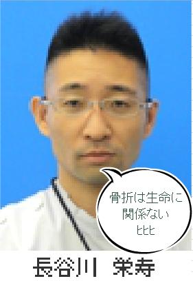 saigaihasegawa8.png