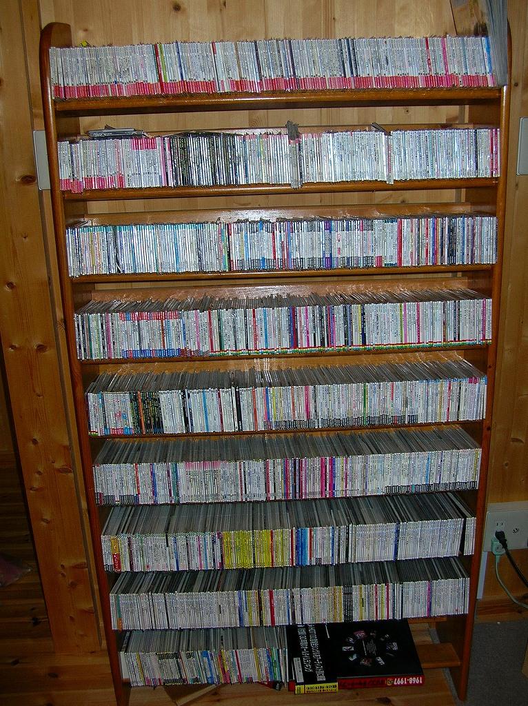 Library_8cmCD