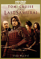 mn_reco_samurai.jpg