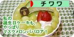 meron banner.JPG