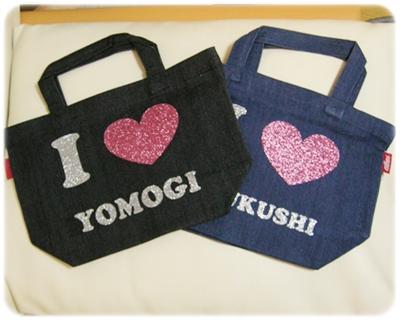 yomotsuku100724-17.JPG