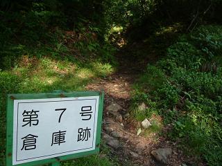 第7号倉庫跡への道