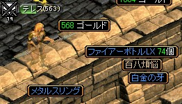DXU.jpg
