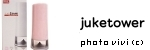 juketower 防水プレーヤー 購入レビュー