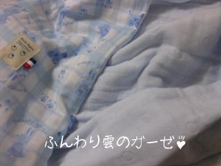 雲のガーゼ●6重ガーゼ+Wガーゼウサギ●ブルー