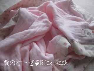 雲のガーゼ♪ピンクRick Rackタグブランケット