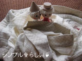 雲のガーゼNeo 4重 ブランケット ピンク 桃水玉