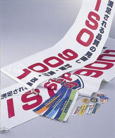 ISO標識