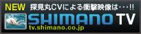 探検丸TV バナー
