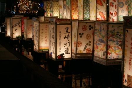 黒崎燈篭祭り