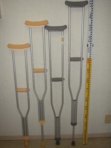 G2_stick_crutch_07.JPG