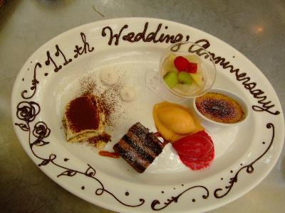 結婚記念日11年目12.JPG