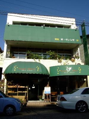 軽井沢1-3.JPG