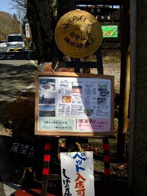 軽井沢1-6.JPG