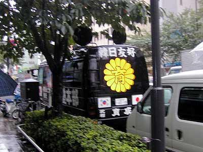 uyojisaku.jpg