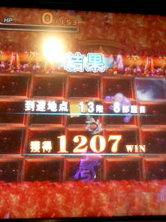 2012-01-17 21:05:51