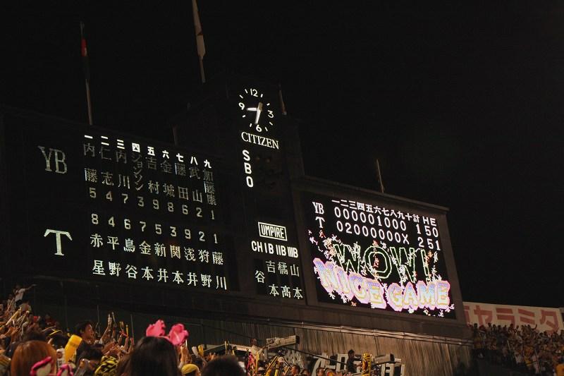 甲子園球場TvsY_002.jpg