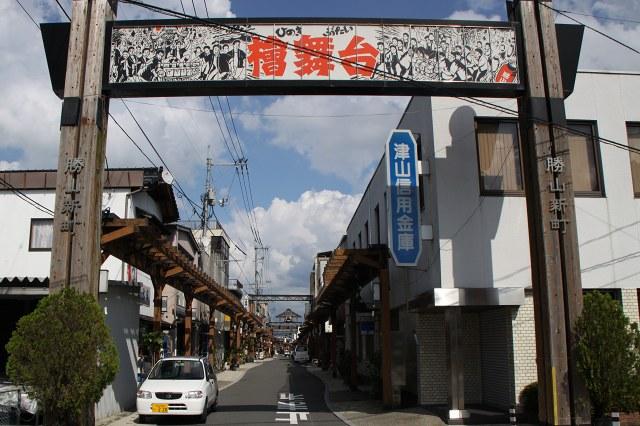 勝山町並み_07.jpg