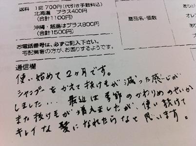 IMG_2765.JPG