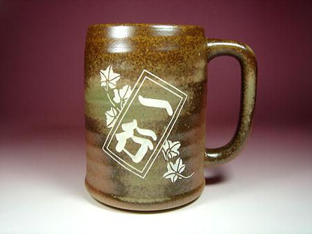 名入れ陶器のビアジョッキビアマグ