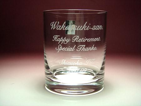 ご退職祝いに名入れガラスエッチングクリスタルロックグラス