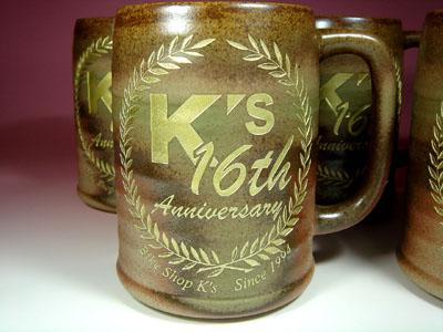 Ks様16周年記念名入れ彫刻ビアマグビアジョッキ