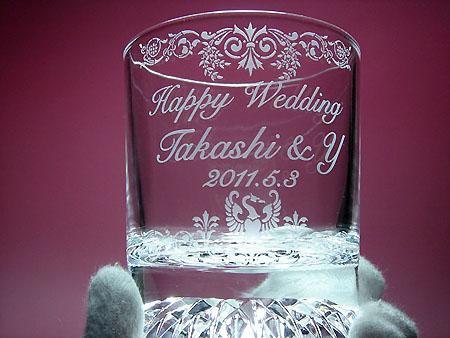 ご結婚祝いエッチングの名入れペアロックグラス