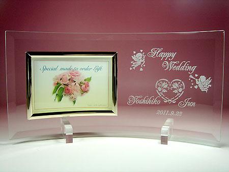 ご結婚お祝いに名入れガラスフォトフレーム