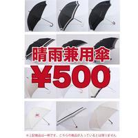 higasa500.jpg