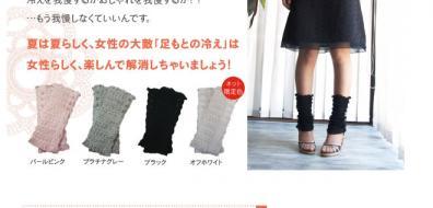 hanahono_r5_c1.jpg