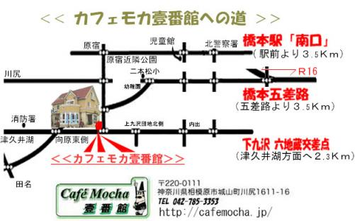 2009-MAP.jpg