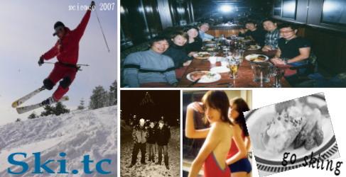 スキー場情報ネットはコチラから!スキー場クリック