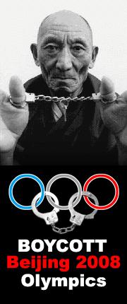 北京オリンピック・ボイコット