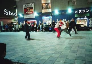 ホスト 事件 殺傷 伎町 画像 歌舞