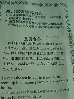 あーちゃんと台湾2006 123.jpg