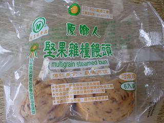 あーちゃんと台湾2006 019.jpg