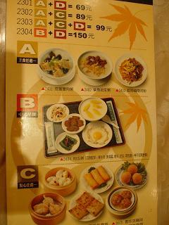 あーちゃんと台湾2006 108.jpg