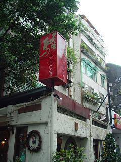 あーちゃんと台湾2006 132.jpg