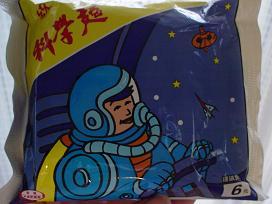 あーちゃんと台湾2006 001.jpg