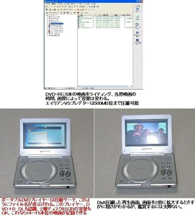 PC240057.JPG