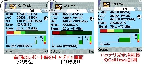 2005-11-11 17:50:48