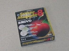 SuperMappleVer8