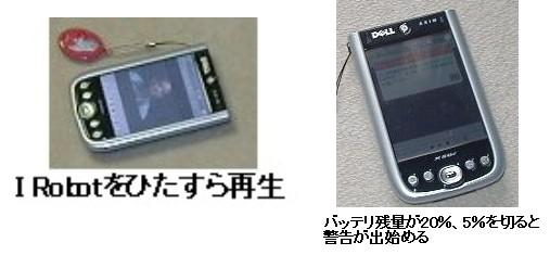 2005-11-27 22:17:27